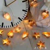 北歐裝飾品臥室房間個性創意裝飾燈女生床頭彩燈閃燈串燈愛心燈串