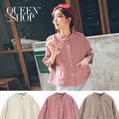 Queen Shop【01023489】...