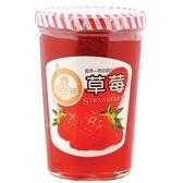 自由神草莓果醬450g【愛買】