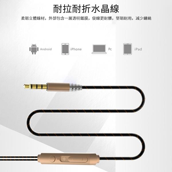 四核雙動圈線控耳機超重低音炮遊戲耳機入耳式吃雞3.5mm有線耳機高音質聽歌帶麥通話運動耳機