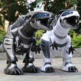 樂能電動遙控恐龍智慧機器人霸王龍機械戰龍會走益智男孩玩具兒童HM 衣櫥の秘密