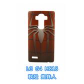 LG G4 H815 手機殼 軟殼 保護套 蜘蛛人