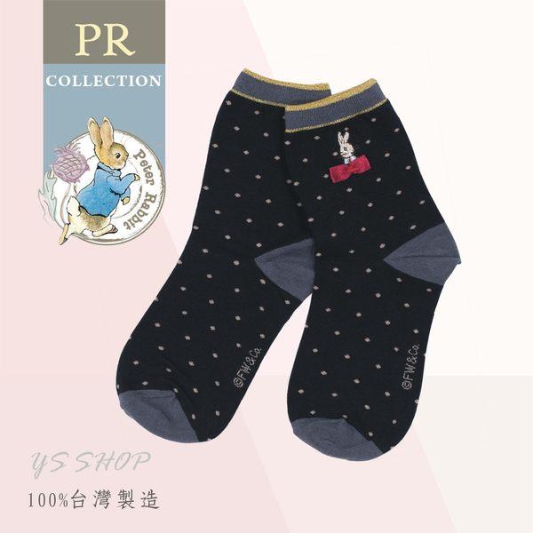 比得兔/彼得兔 蝴蝶結精繡女襪/襪子 - SK891(共4色)【YS SHOP】