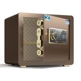 保險櫃 家用小型指紋保險箱家用全鋼防盜家庭保險櫃箱夾萬箱家用防火【幸福小屋】
