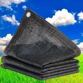 遮陽網 防曬網 太陽隔熱遮陰黑色加厚加密