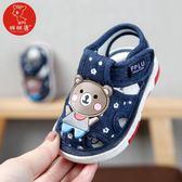 桃園百貨 寶寶涼鞋0-2歲男女嬰兒鞋軟底防滑寶寶鞋