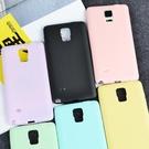 三星 NOTE3 NOTE4 NOTE5 手機殼 磨砂糖果色 矽膠軟殼 N9000 超薄TPU 馬卡龍 保護套 手機套