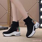 內增高短靴2019秋冬新款坡跟女鞋厚底馬丁靴單靴彈力襪子靴老爹鞋 XN7663【Rose中大尺碼】
