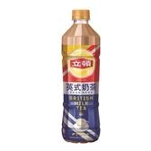 立頓英式奶茶535ml*4入【愛買】
