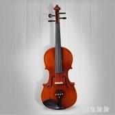 實木高檔演奏小提琴手工初學者專業考級成人樂器兒童小提琴 aj6293『黑色妹妹』