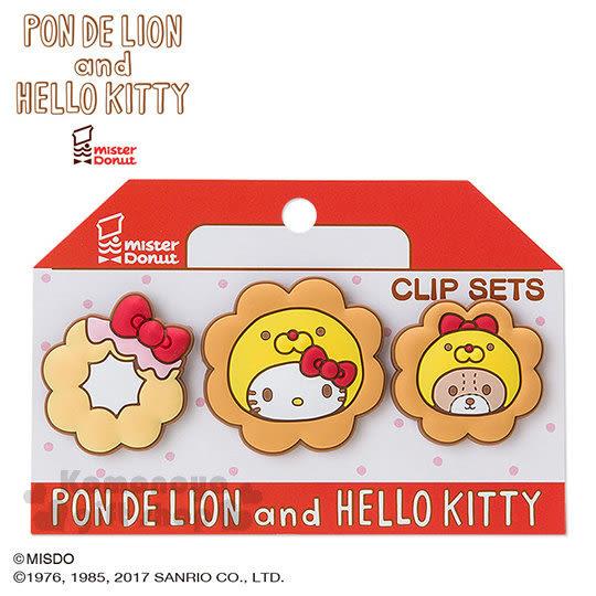 〔小禮堂〕Hello Kitty x mister Donut 造型夾子組《3入.大臉》 4901610-46971