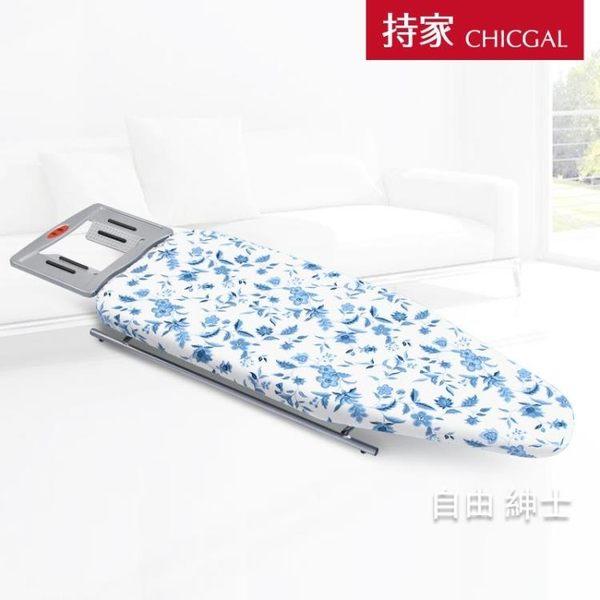 燙衣板熨衣板燙衣架電熨板熨斗板熨燙板迷你家用折疊加固台式wy 交換禮物