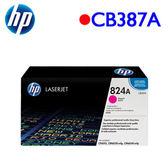 HP 824A/CB387A 原廠感光鼓 紅