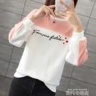 韓版春裝長袖T恤寬鬆上衣服初中高中學生打底衫外穿秋衣依凡卡時尚