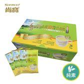 3盒特惠 肯寶 KB99生機10穀營養奶3.0 25gx28包/盒