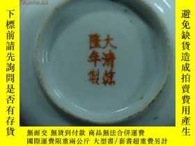 二手書博民逛書店罕見瓷碟1對(大清乾隆年制)18530 大清乾隆年制 大清乾隆年