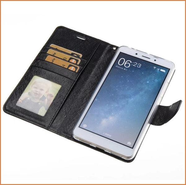 月詩蠶絲紋 小米機 小米 MAX2 手機皮套 支架 MI MAX2 手機殼 插卡 保護套 軟殼 小米 max 2 保護殼