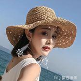 太陽涼帽子女士夏天出遊遮陽沙灘草帽遮臉防紫外線百搭帽防曬草編     麥吉良品