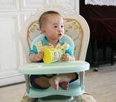 三個奶爸寶寶餐椅吃飯可折疊便攜式兒童餐椅多功能嬰兒餐桌椅座椅