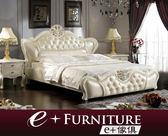 『 e+傢俱 』AB33 昆茵 Quinn 新古典純手工雕花 優雅浪漫 雙人床架 | 床台 可訂製