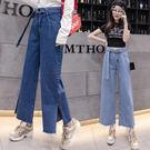 VK精品服飾 韓系寬口牛仔褲百搭寬松褲子單品長褲