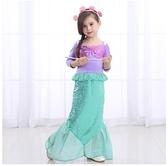 美人魚洋裝+貝殼髮箍 洋裝 造型服 橘魔法 兒童洋裝 女童 現貨 長洋裝 萬聖節造型服