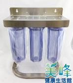 白鐵腳架三道式淨水器,水族/飲水機/淨水器前置過濾三胞胎,不含濾心配件(4分),1380元1組