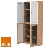 組 -特力屋萊特 組合式書櫃 淺木櫃/淺木層板8入/淺玻門2入 78x30x174.2cm