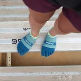 五指襪 RUN2.0 薄款低幫中幫馬拉松專業跑步襪COOLMAX 盯目家