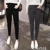牛仔褲女哈倫褲秋冬高腰韓版寬鬆九分窄管蘿蔔褲 奇思妙想屋
