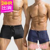 平口四角泳褲 黑/深藍 M~2L 素色男生短版泳褲 游泳泡湯衝浪必備 仙仙小舖