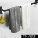 毛巾架 免打孔太空鋁毛巾桿廁所單桿衛生間打孔式免釘掛桿浴室掛件