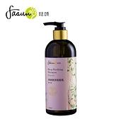 FASUN琺頌-深層潔淨洗髮乳-佛手柑 300ml / 瓶
