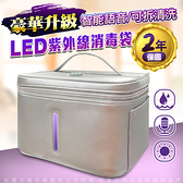 保固兩年-LED紫外線-貼身衣物消毒箱 豪華升級版 智能語音/可拆清洗灰色
