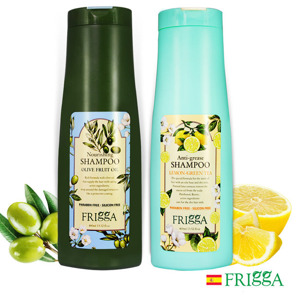 西班牙原裝芙莉嘉FRIGGA洗髮精400ml(橄欖滋養/檸檬綠茶抗屑兩款可選)【1838歐洲保養】
