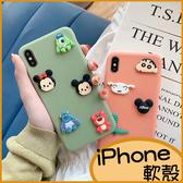 iPhone11 Pro max SE立體卡通公仔iPhone8 Plus iPhone6 手機殼 iPhone X保護套i7 Pus軟殼 XS max全包邊防摔殼