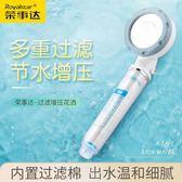 淋浴花灑噴頭套裝家用過濾增壓手持洗澡花酒噴頭淋雨蓮蓬頭