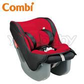 康貝 Combi Coccoro II EG 輕穩汽車安全座椅/汽座(薔薇紅)