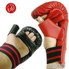 拳击手套響牌夏天透氣沙包拳套露指訓練手套 專業搏擊散打拳擊沙 花樣年華
