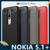NOKIA 5.1 Plus 戰神碳纖保護套 軟殼 金屬髮絲紋 軟硬組合 防摔全包款 矽膠套 手機套 手機殼 諾基亞