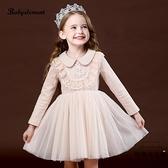 兒童洋裝女童連身裙蕾絲紗裙公主裙禮服秋冬裝【時尚大衣櫥】