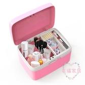 七彩格子密碼化妝包便攜ABS塑料手提化妝品收納盒帶鎖小號化妝箱