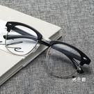 鏡架正韓復古眼鏡架女圓形平光鏡半框眼鏡架...