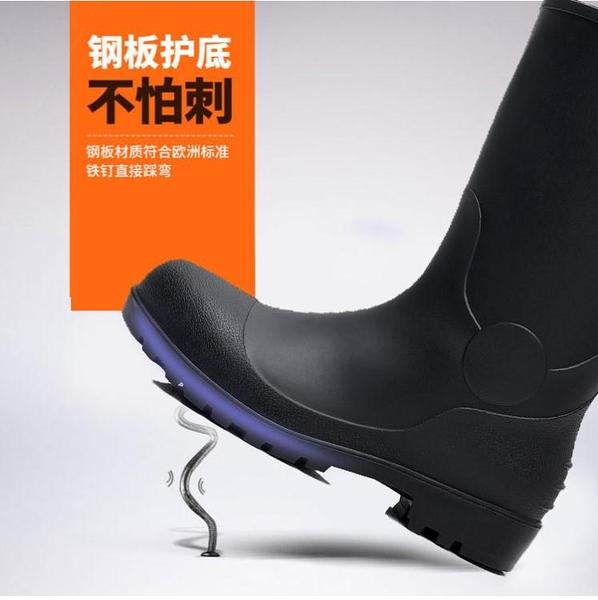 雨鞋防砸防刺穿高筒中筒勞保水鞋男雨靴鋼頭鋼板水靴防滑膠鞋 小山好物