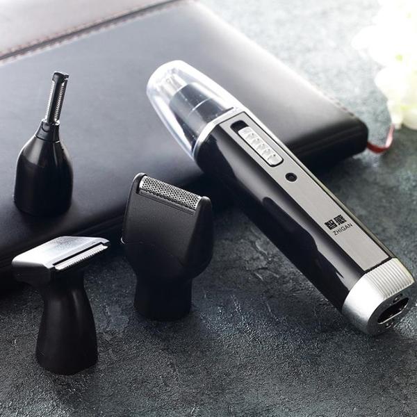 男士鼻毛修剪器充電式去剃鼻毛器男用電動夾鼻子毛剪刀鼻孔修理器 麥琪精品屋