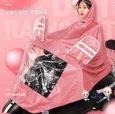 雨衣 電瓶車摩托車雨披全身小清新波點雨衣女騎行單人加大加厚 3色 雙12提前購