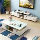 電視櫃茶幾組合桌現代簡約客廳家用北歐簡易小戶型實木色電視機櫃CY  自由角落