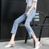 小個子開叉牛仔褲女八分直筒大碼夏寬鬆高腰顯瘦學生九分煙管褲 快速出貨