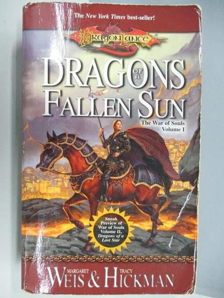【書寶二手書T2/原文小說_ACK】Dragons of a Fallen Sun