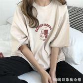春季女裝韓版情侶寬鬆圓領基礎百搭字母短袖T恤上衣學生打底衫潮 糖糖日系森女屋